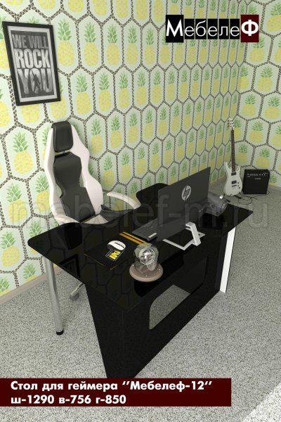 стол для геймеров Мебелеф 12 черный глянец