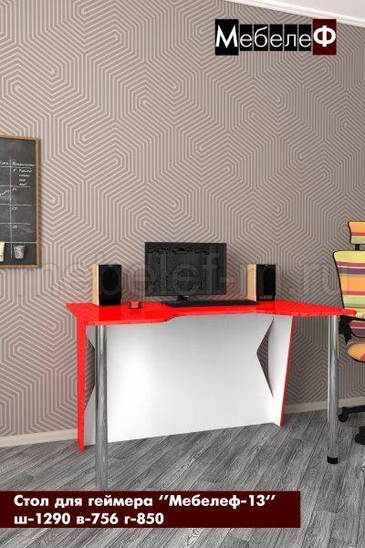 стол для геймеров Мебелеф 13 красный глянец +