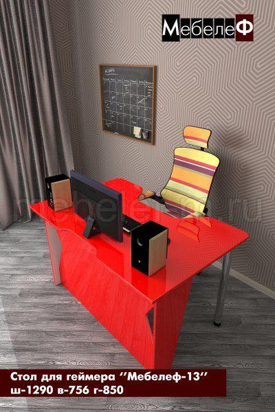 стол для геймеров Мебелеф 13 красный глянец
