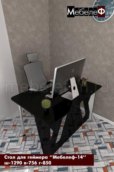 стол для геймеров Мебелеф 14 черный глянец