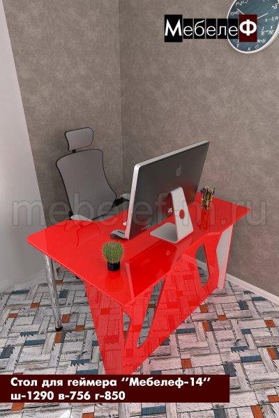стол для геймеров Мебелеф 14 красный глянец