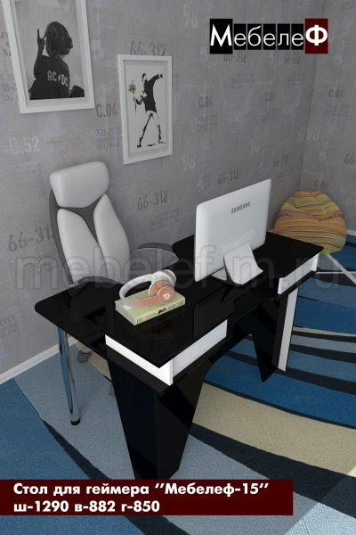 стол для геймеров Мебелеф 15 черный глянец