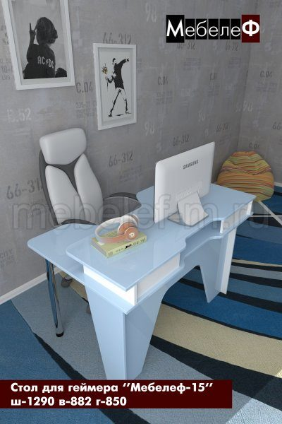 стол для геймеров Мебелеф 15 голубой глянец