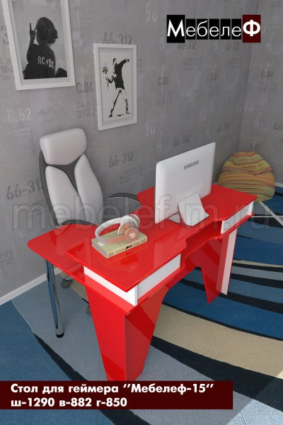 стол для геймеров Мебелеф 15 красный глянец