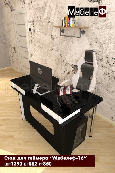 стол для геймеров Мебелеф 16 белый   черный глянец
