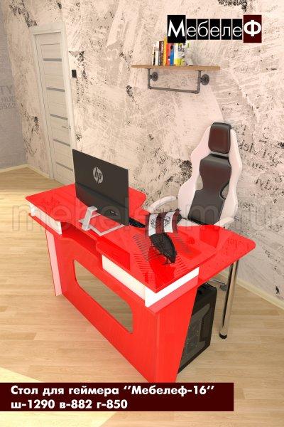 стол для геймеров Мебелеф 16 белый   красный глянец