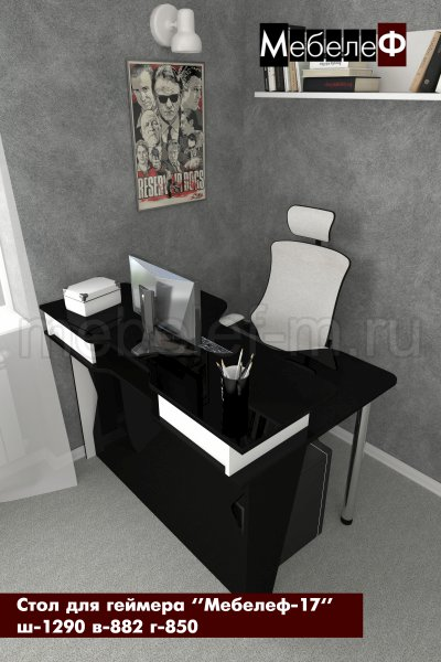 стол для геймеров Мебелеф 17 белый   черный глянец