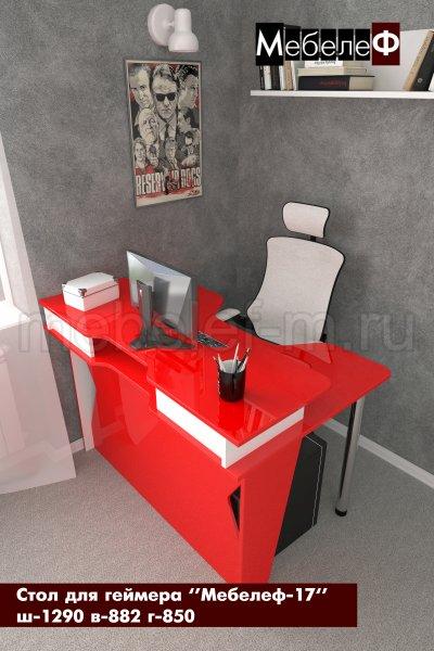 стол для геймеров Мебелеф 17 белый   красный глянец