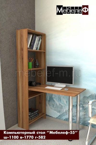 компьютерный стол Мебелеф 55 дуб кельтик