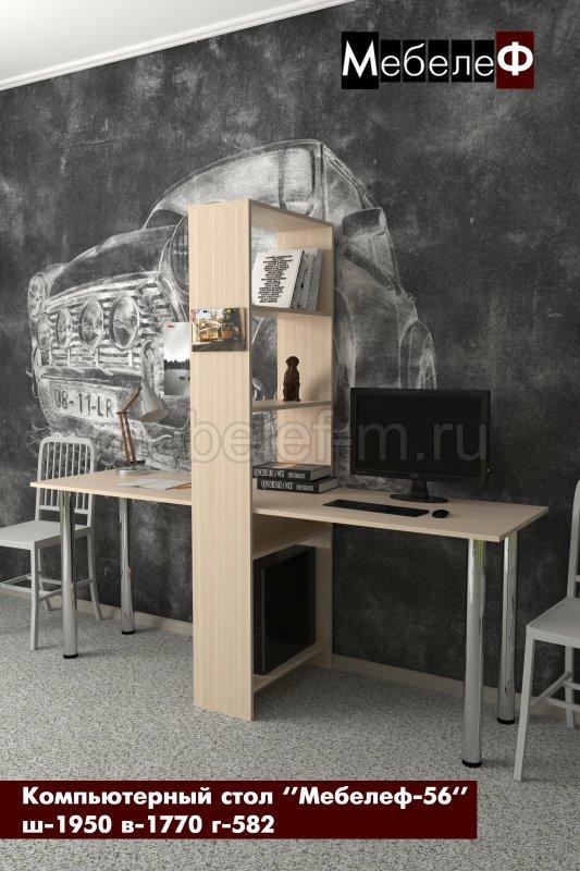 компьютерный стол Мебелеф 56 дуб молочный