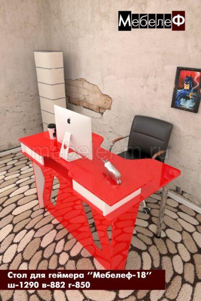 стол для геймеров Мебелеф 18 белый   красный глянец