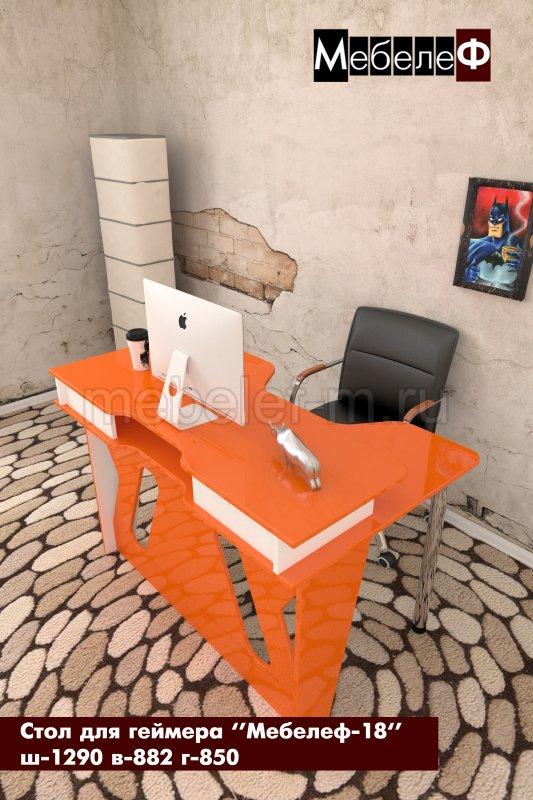 стол для геймеров Мебелеф 18 белый   оранжевый глянец