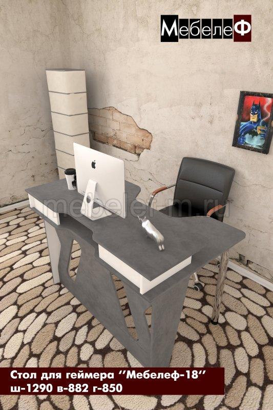 стол для геймеров Мебелеф 18 лофт бетон грей