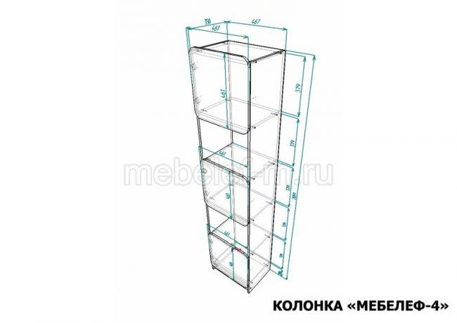 Колонка Мебелеф 4 размеры