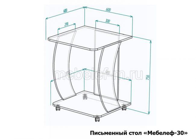 Письменный стол Мебелеф 30 размеры