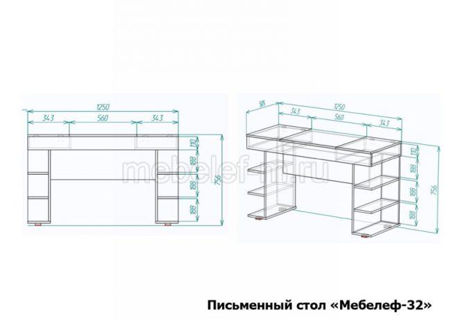 Письменный стол Мебелеф 32 размеры