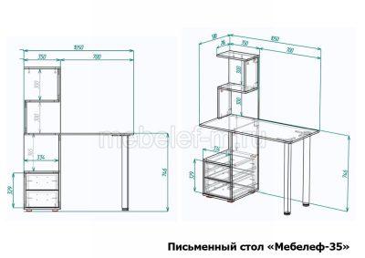 Письменный стол Мебелеф 35 размеры
