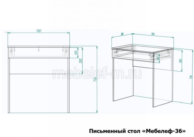 Письменный стол Мебелеф 36 размеры