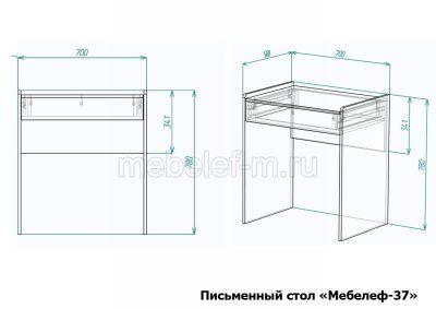 Письменный стол Мебелеф 37 размеры
