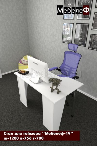стол для геймеров Мебелеф 19 белый