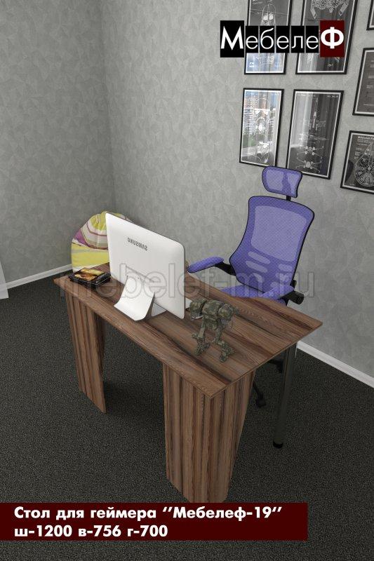 стол для геймеров Мебелеф 19 дезира темная
