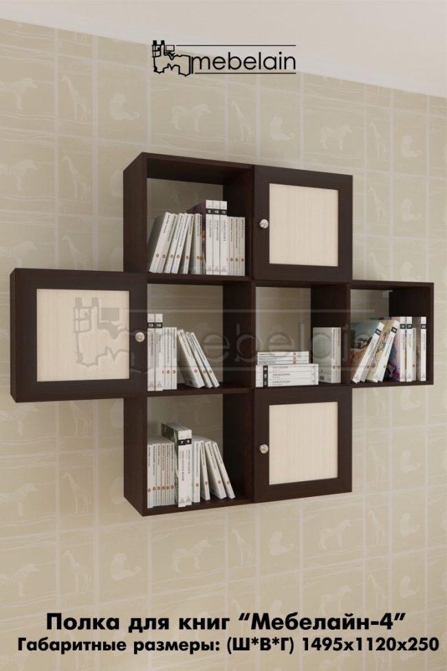 Полка для книг Мебелайн 4