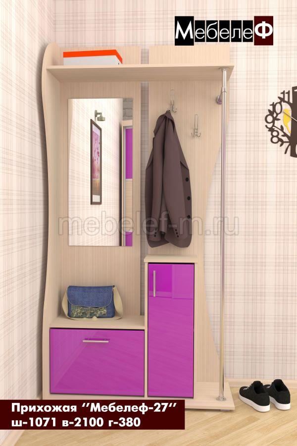 прихожая Мебелеф 27 фиолетовая