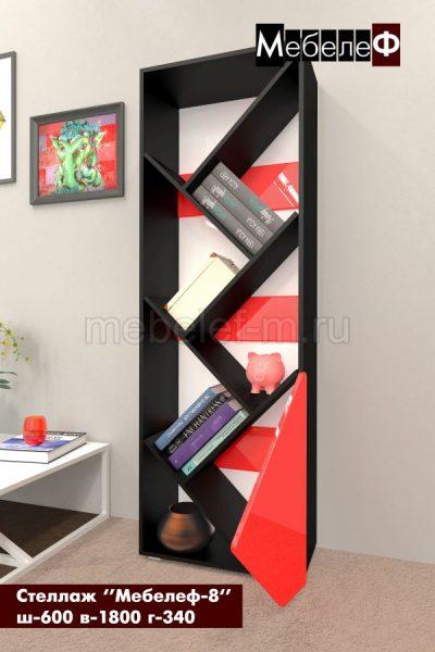 стеллаж Мебелеф 8 черный   красный глянец открытый