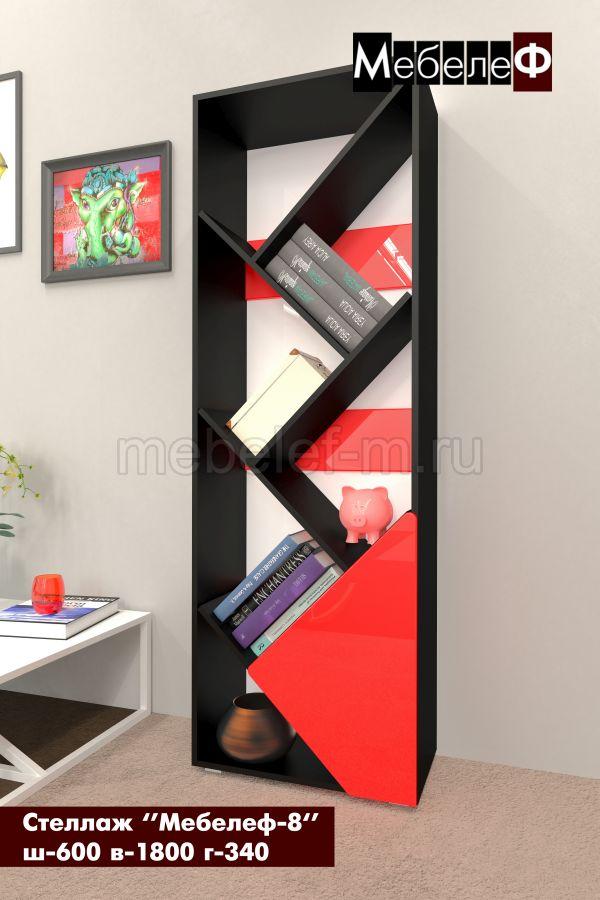 стеллаж Мебелеф 8 черный   красный глянец