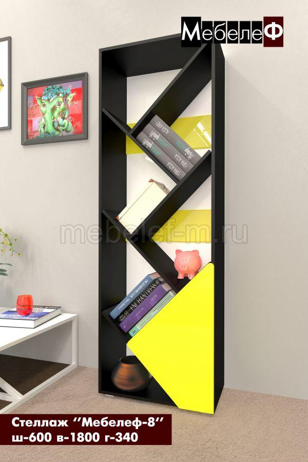 стеллаж Мебелеф 8 черный   желтый глянец